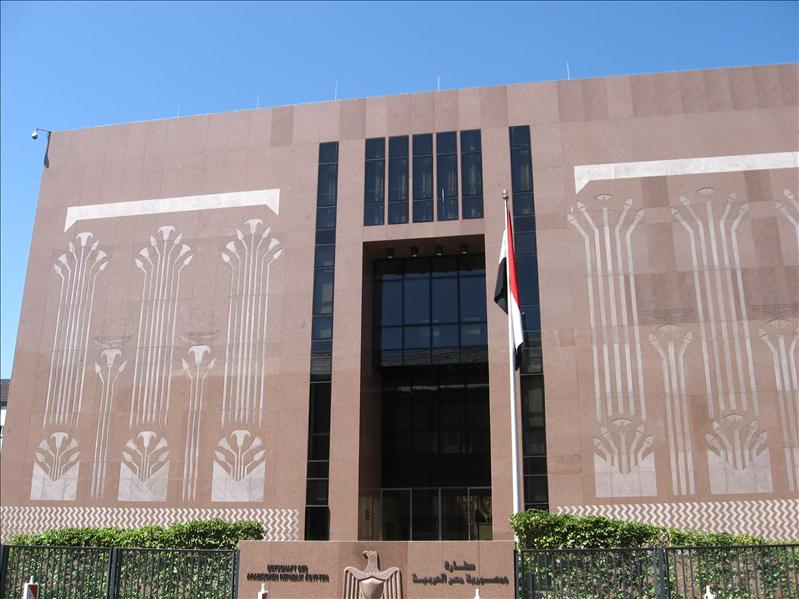 Obviously Egypt's Embassy
