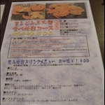 長榮假期附贈的螃蟹晚餐