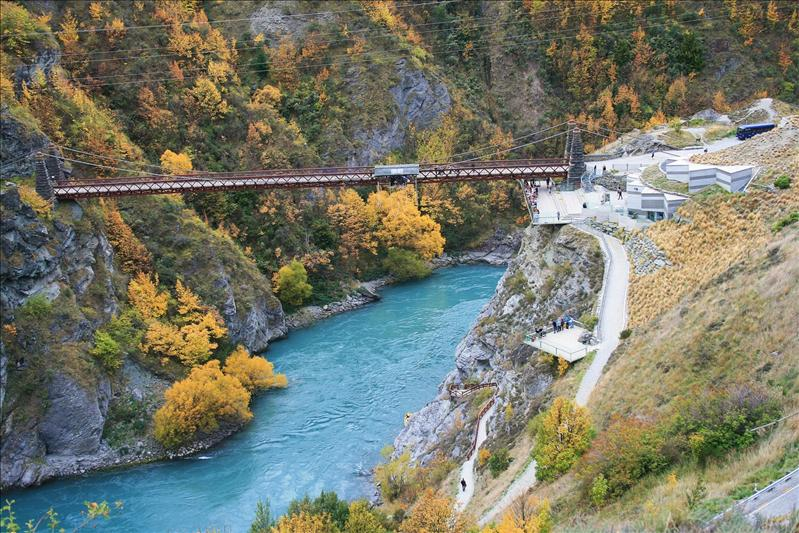 Phils Bungy - Kawarau Bridge - Queenstown.