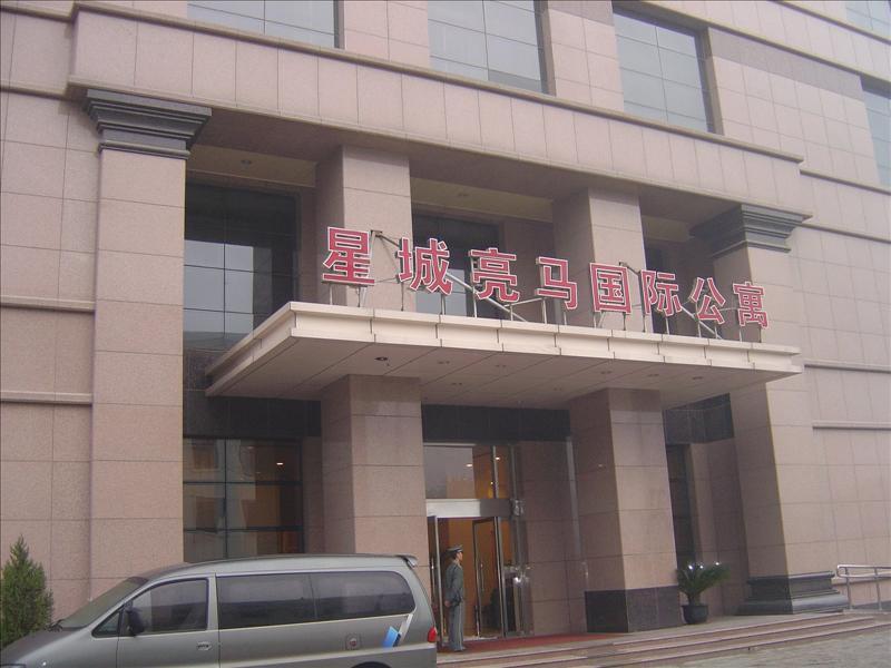 Apartment hotel in Peking