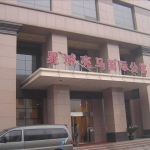 Apartment hotel in Peking