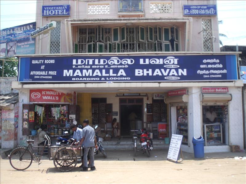 The famous Mamalla Bhavan (source of that earlier thali), Mahabalapuram.