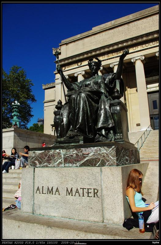 sign of Columbia Univ.
