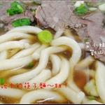 超粗筷子麵