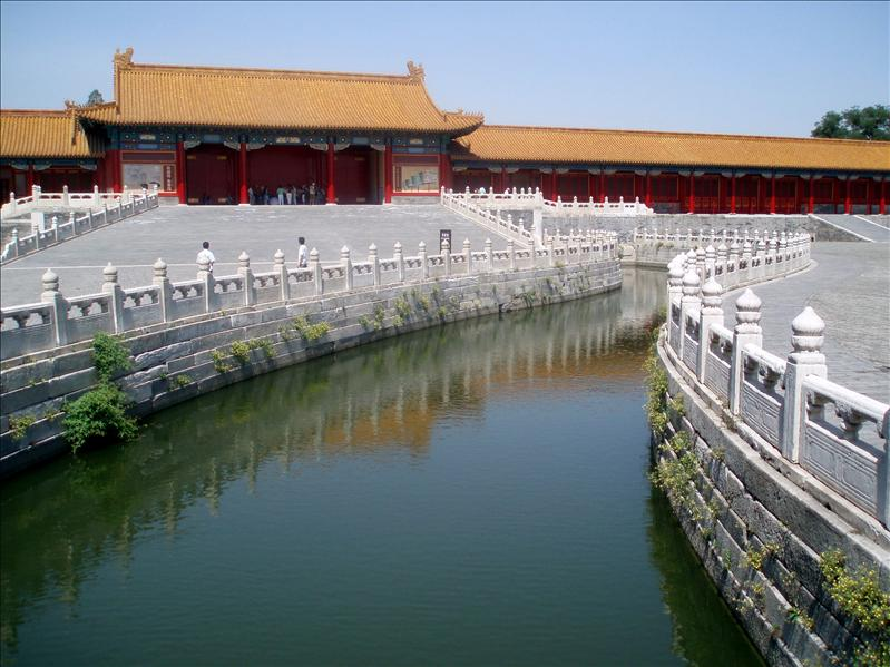 Forbidden City, and I checked, no fish.