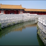 Forbidden City, and I checked, no fish.