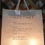 2008-Chayamachi