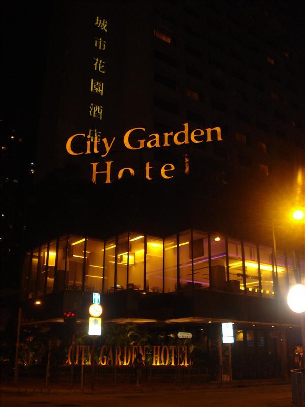 City Garden Hotel at Night