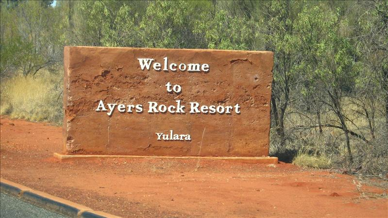 Welcome to Ayers Rock Baby!!!
