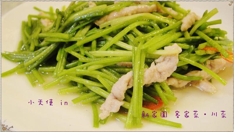 水蓮肉絲-2