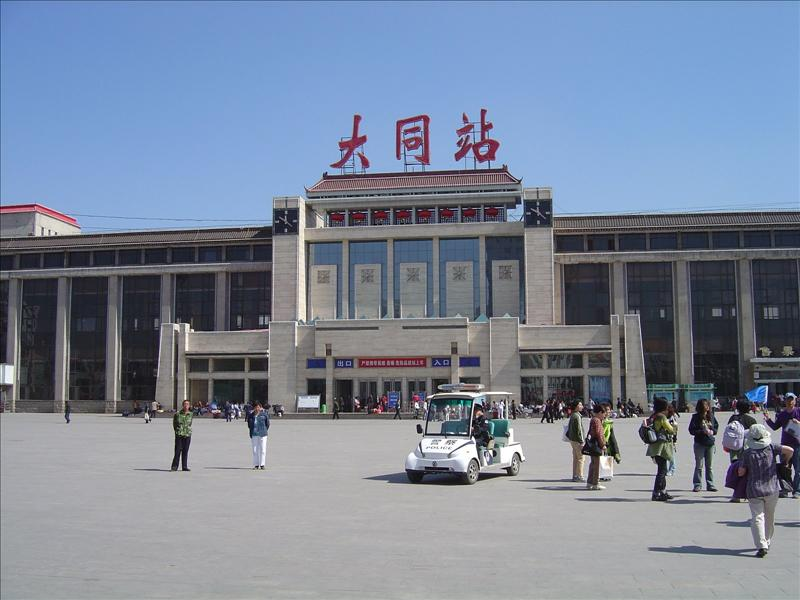 Datong train station in Shanxi City leaving for Beijing.