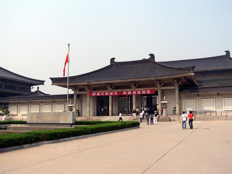 Shannxi History Museum
