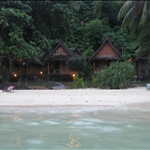 Our beach bungalow!