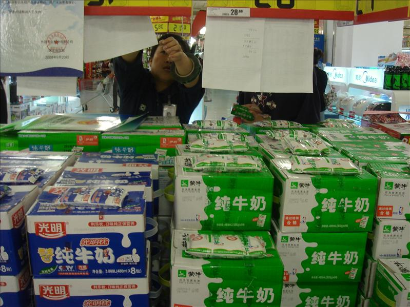hurry, milk for sale