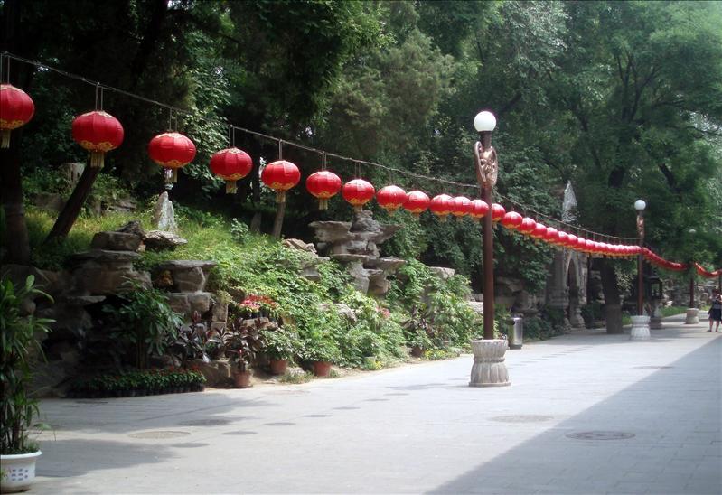 Prince Gong Garden