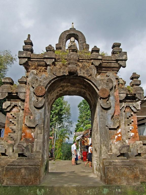 Entrance Gate 2 Pura Gunung Kawi