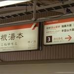 20091018Day2-142.JPG