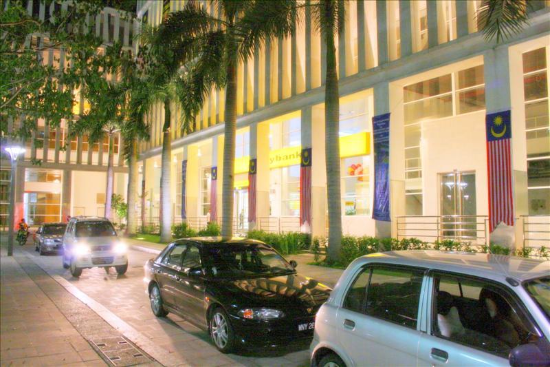 Maybank Putrajaya, Bangunan Perbadanan Putrajaya, Presint 2, Putrajaya