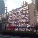 Shanghai City Trip