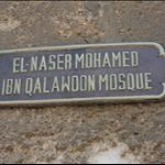 De 1e moskee