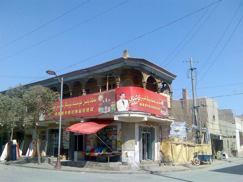 A street corner, Kashi, Xinjiang