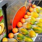 新鮮水果們