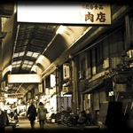 07 Dec '08 - Daian Market, Kobe