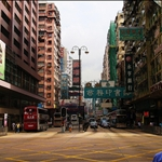 Hong Kong by day