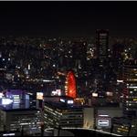 Umeda viewed from Shin-Umeda Sky Building