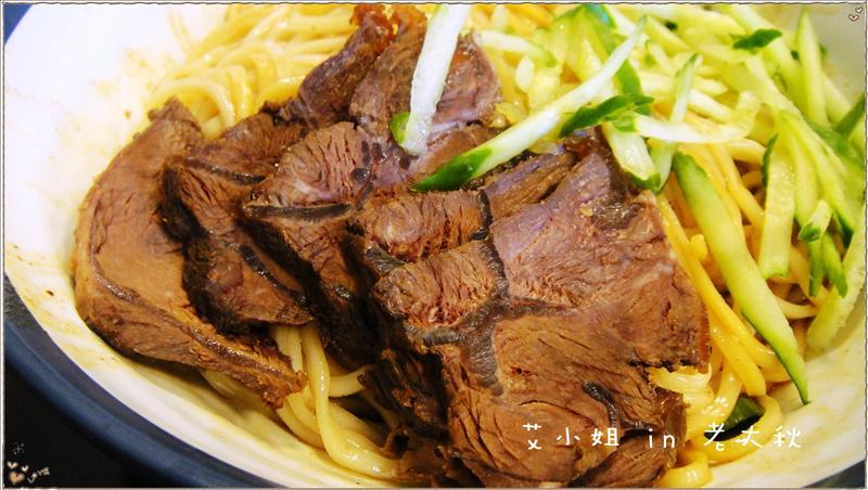 牛肉拌麵-2