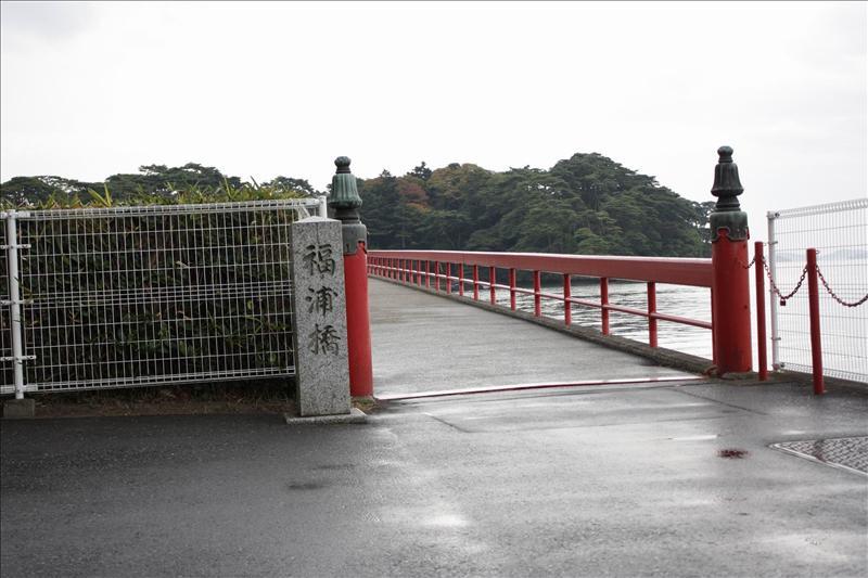 通往福浦島的福浦橋