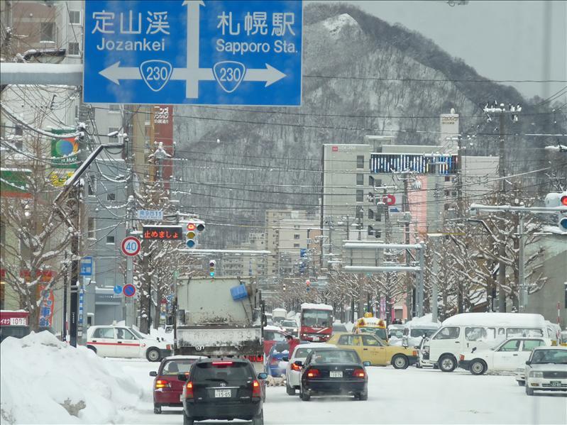 in sapporo street