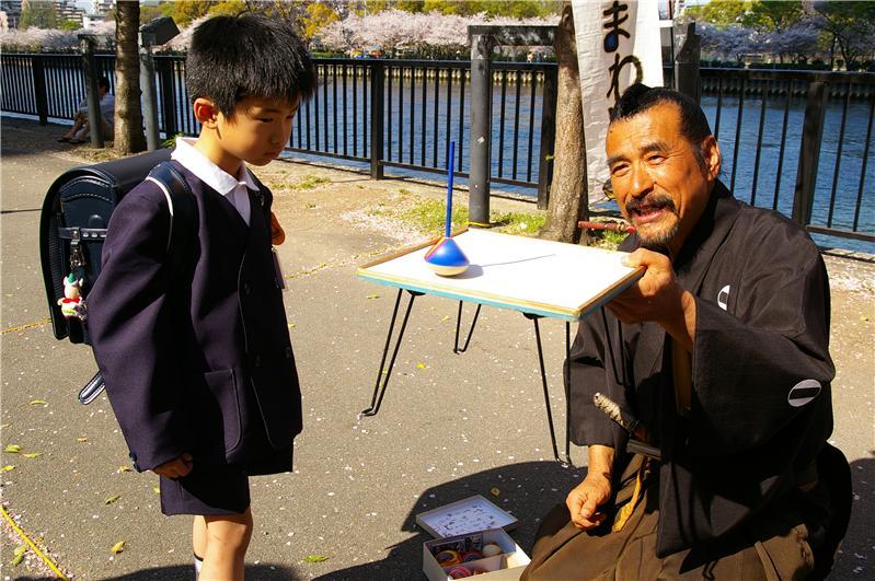 Japanese KOMA