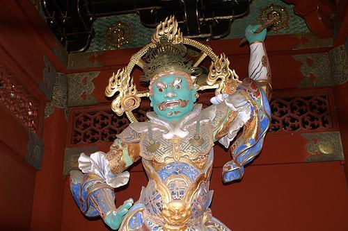 Angry Buddha