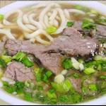 清燉牛肉麵