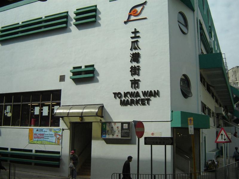 A market, Hong Kong