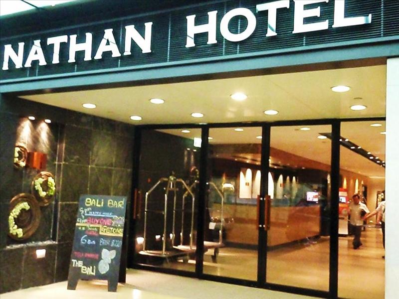 Our gorgeous hotel, Nathan Hotel on Nathan Road