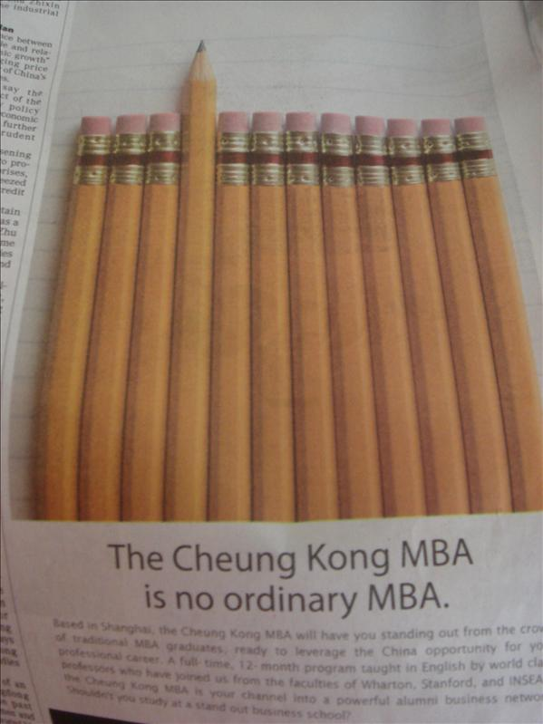 found this on a newspaper, definitely grab my attention