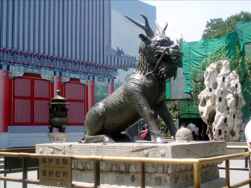 Ancient Chinese Doberman inside the Forbidden City