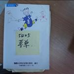 nEO_IMG_R0012259.jpg