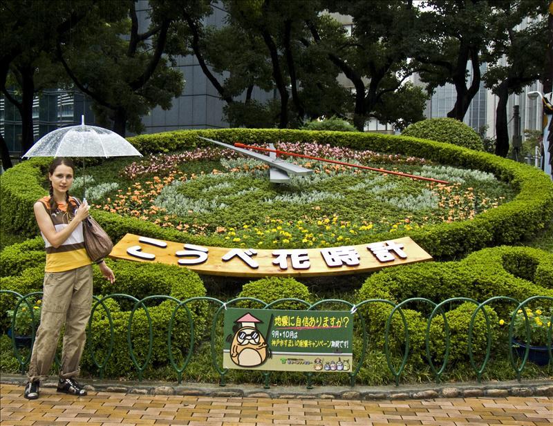 Kobe flower clock