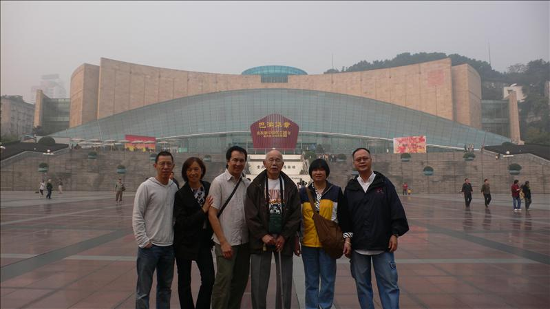 People's Square - Three Gorges Museum