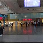 Ataturk terminal