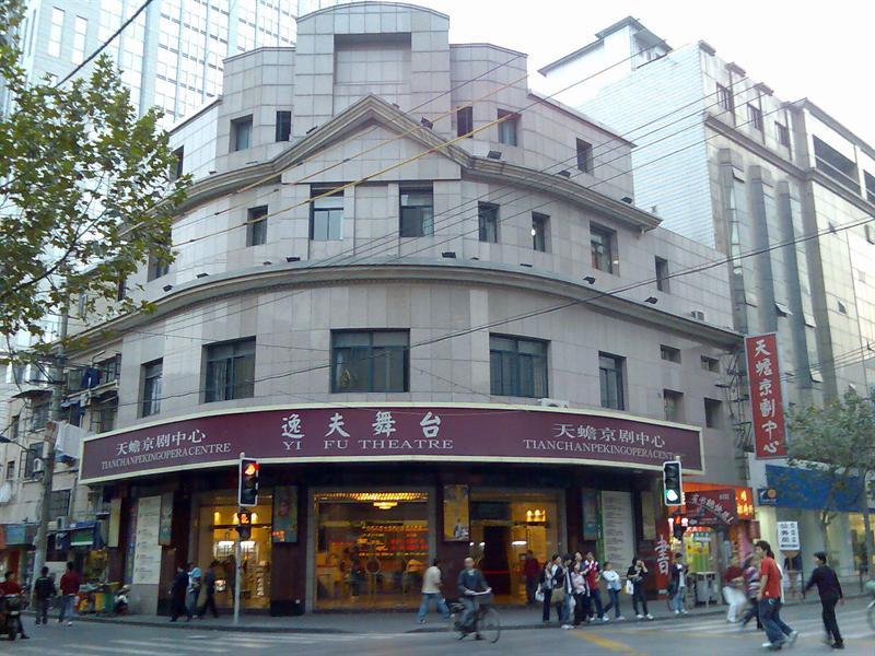 央视戏曲频道很多越剧专场都是在这里演出的(不明白为啥叫京剧中心)