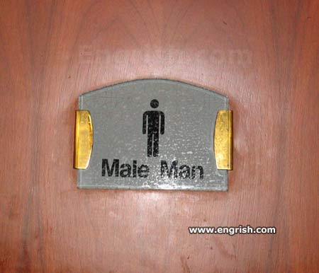 male-man.jpg
