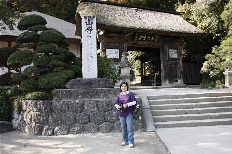 山寺全名為寶珠山立石寺 建於西元860年  屬天台宗  主要供奉本尊藥師如來