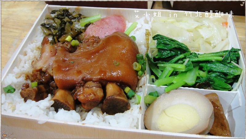 豬腳飯-1