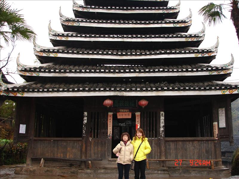 Zhaoxing Drum Tower---www.china-tour.cn
