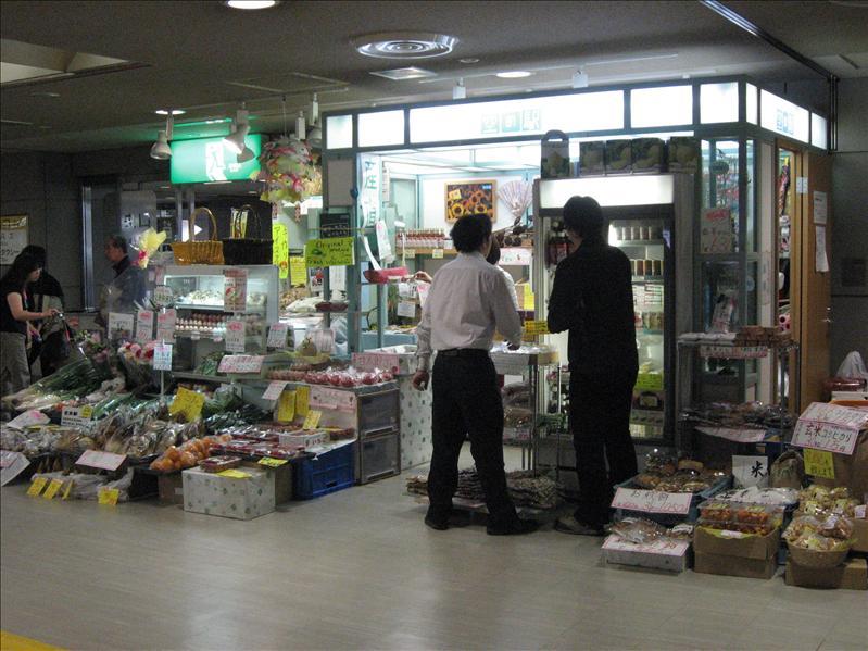 機場內賣蔬果