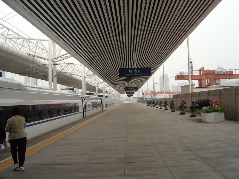 """TANG GU Station --- (塘 沽 """"和 諧 號 """" 快 車 站)"""
